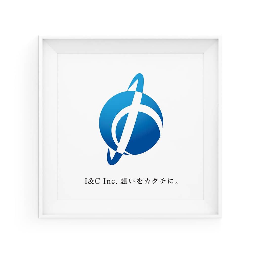 I&C Inc. ロゴ