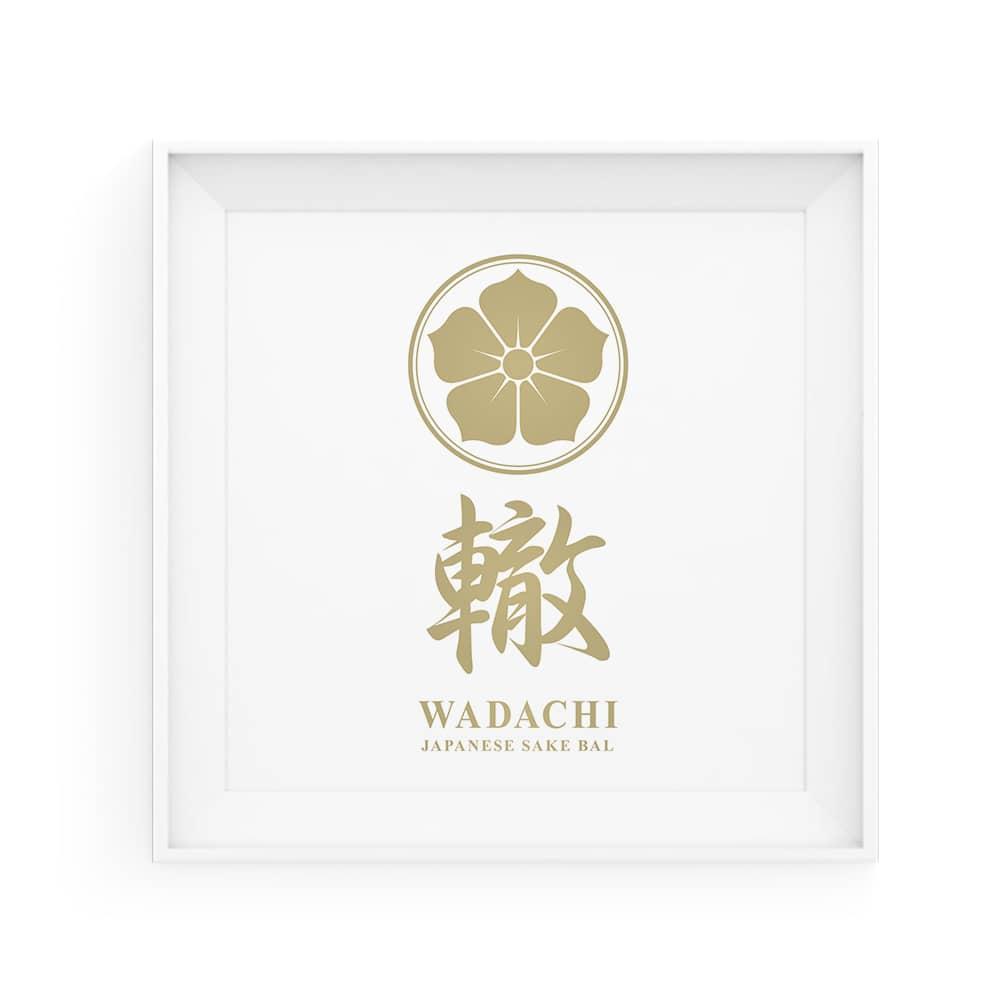 日本酒BAL 轍 ロゴ
