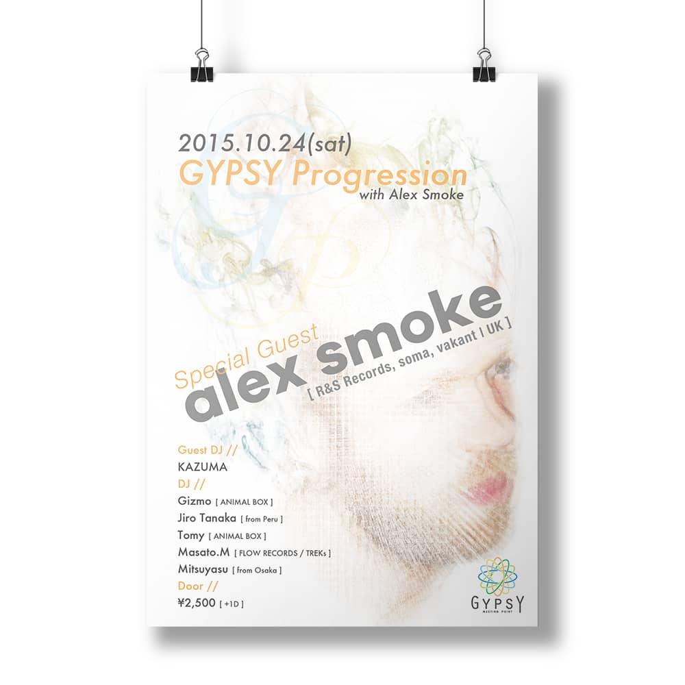GYPSY PROGRESSION with Alex Smoke 2015.10.24