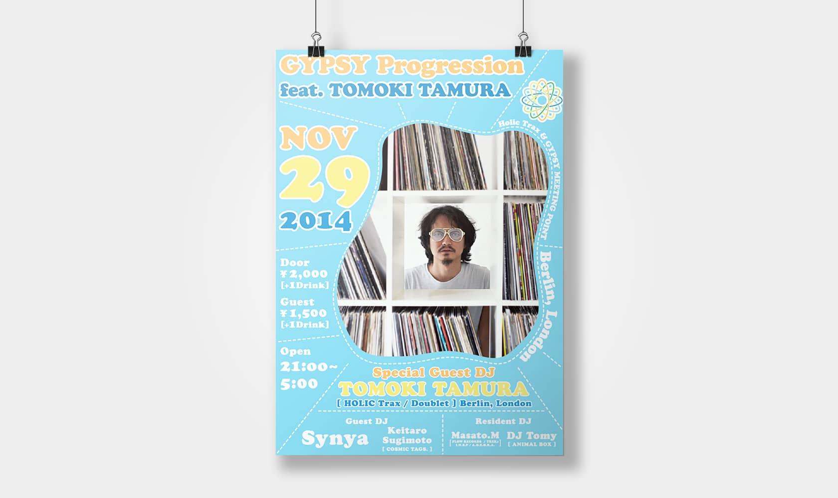 GYPSY PROGRESSION feat. Tomoki Tamura 2014/11/29