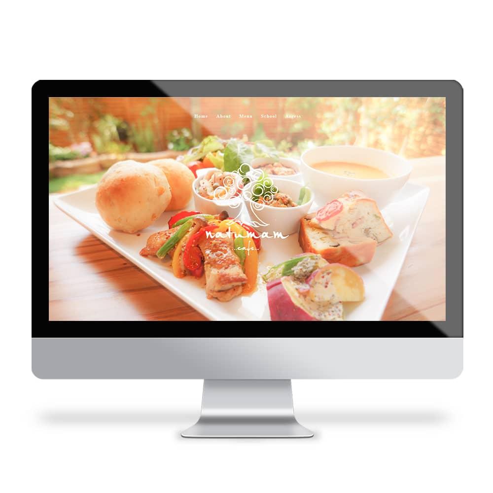 natumam cafe Official Site