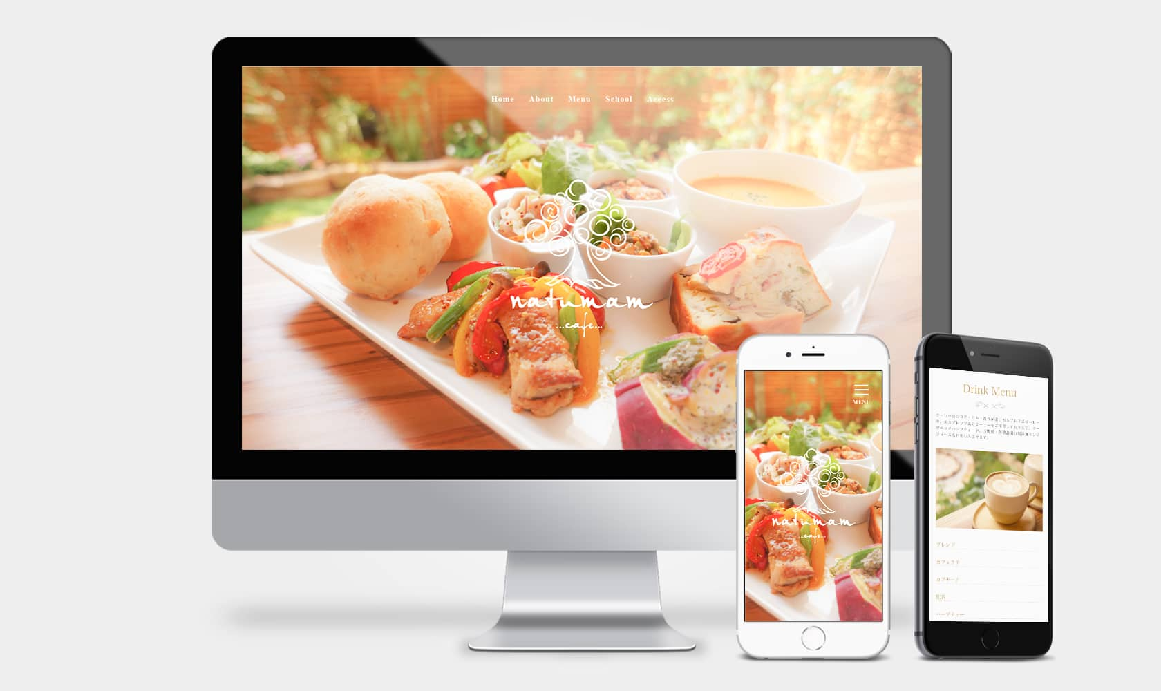 natumam cafe Web Design