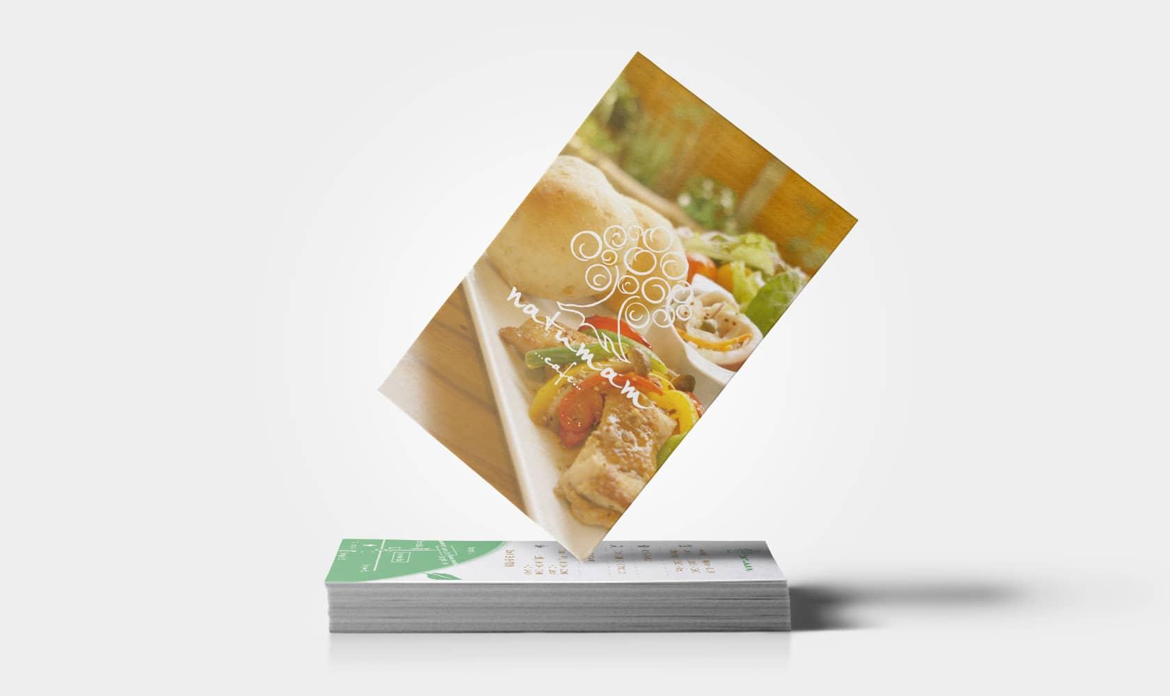 natumam cafe Shop Card