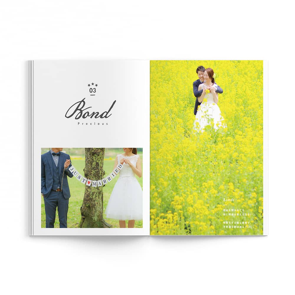 Natural / Tatsuya Saori Wedding Ver. / p9-p10